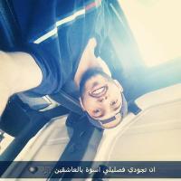 AbdulRhmanMM
