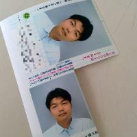 Tomoaki Teshima | Social Profile