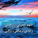 بوخليفه (@0096_973) Twitter