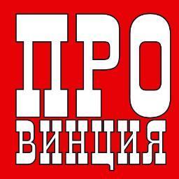 Газета Провинция (@konstantinovka)