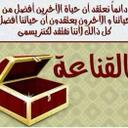 محمد العنزي (@00030Ftan) Twitter