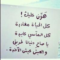 @AfafFoof