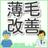 ikumou_ranking