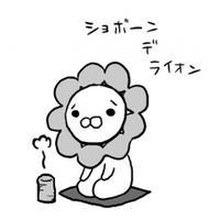 デョシダダダ!!×2 田 | Social Profile