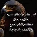محمد عبده (@01066902063a1) Twitter