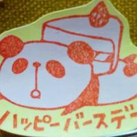 ぴよ | Social Profile