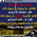 نضال حمزة (@0080f54dc81f443) Twitter