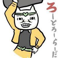 マダオ☆ザ・ワールド | Social Profile