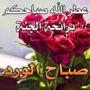 محمدالخاطري (@01wFXVxZHhDY81O) Twitter