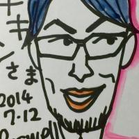 チキン | Social Profile