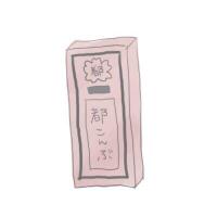 (酢)こんぶ | Social Profile