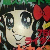 もこむらさん | Social Profile