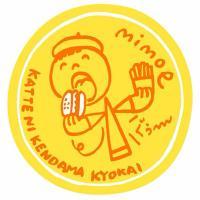 "mimoe""絵描きとけん玉と"" | Social Profile"