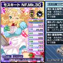 月影の騎士(元ブラウザMCあくしず&戦姫)@ゲーム系つぶやきメイン用