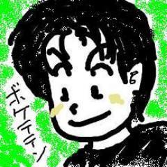 ボケテテン@BKT10 (・ω・)!? | Social Profile