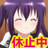 The profile image of Ryukyo__