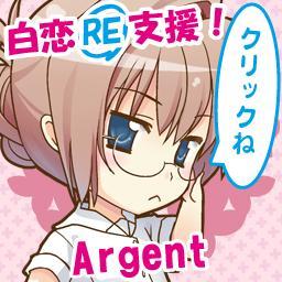 ArgentBrand   Social Profile