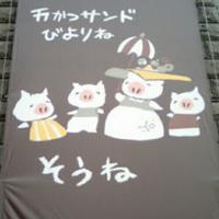 今川焼き | Social Profile