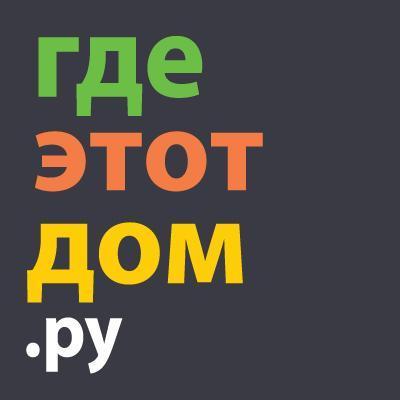 gdeetotdom.ru