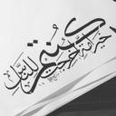 Al-Islam :) (@0007smhq) Twitter