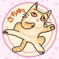 teru_len | Social Profile
