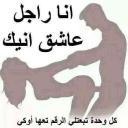 خالد مكه (@00_xcvbnm) Twitter