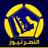 @alnassr_news