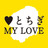 Tochigi_MYLOVE