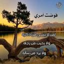 Dalia hussein (@01b5b1695866468) Twitter