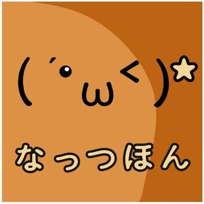 nattsuhon   Social Profile