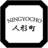 The profile image of ningyocho_P