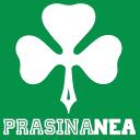 PrasinaNea
