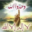 ابو يوسف (@01124333733yah1) Twitter