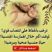 @medicalpower20