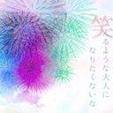 *結愛(ゆあ)* (@0125_momosan) Twitter