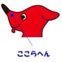 まっきー   Social Profile