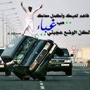 سعد اليامي (@0180f55b0eaf4ba) Twitter