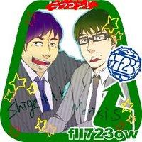 723 @ 飯小僧 | Social Profile