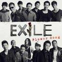 EXILE TRIBE動画★ (@01pqp) Twitter