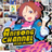 Anison_channel