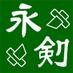 @naga_ken