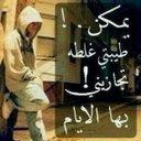 نورا (@012Nooraa) Twitter