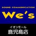We'sイオンモール鹿児島店