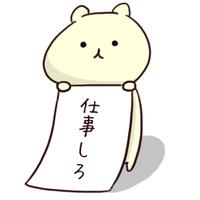つぶ(す)あん | Social Profile