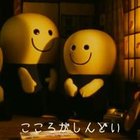 Rakugou | Social Profile