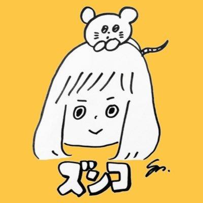 ズンコ | Social Profile