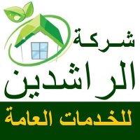 RiyadhCleani_Co