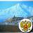 Ararat_217