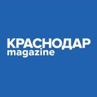 Краснодар Magazine   Social Profile