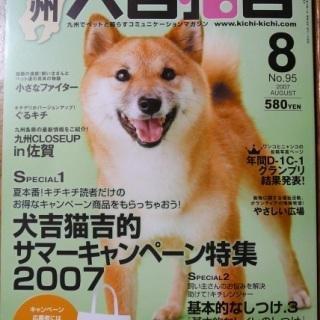 柴らー | Social Profile